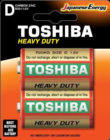 Toshiba R20 BP2