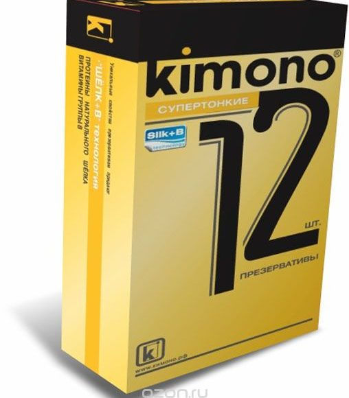 кимоно №12 супертонкие