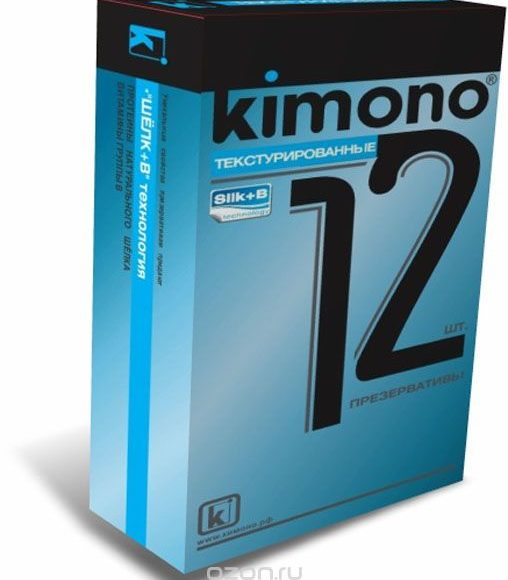 кимоно №12 текстурированные