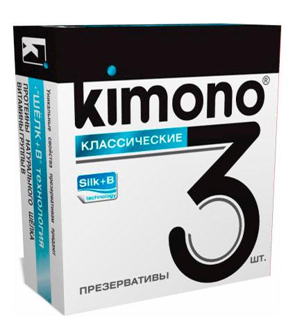 кимоно №3 классические